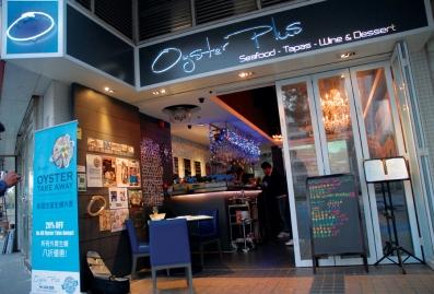 oysterplus-restaurant11